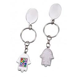 מחזיק מפתחות בצורת חמסה עם אבני חושן