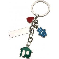 מחזיק מפתחות תליונים בצורת לב, בית וחמסה