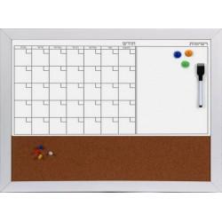 לוח ארגון חודשי מגנטי