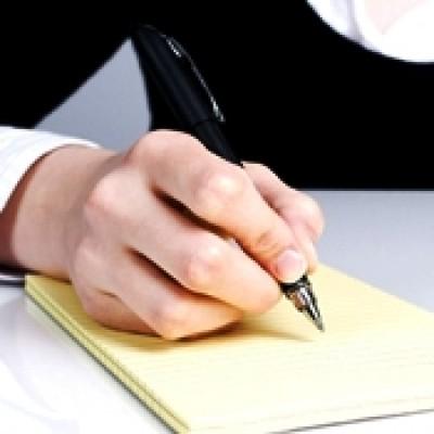 מכשירי כתיבה